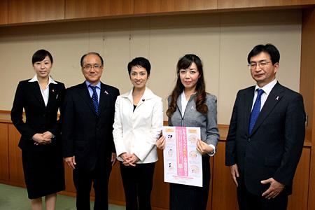 20101217sagawa.jpg