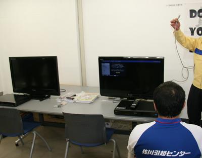 20110128sagawa2.jpg