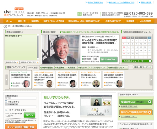 20110210hayasaki3.jpg