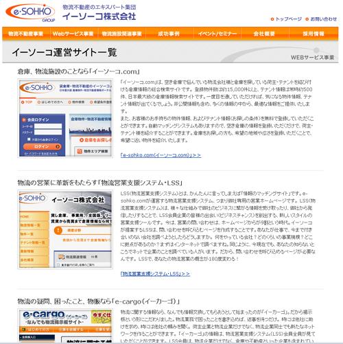 20110210hayasaki4.jpg