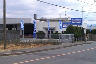 20110520sagawa - 佐川急便/福岡県に朝倉店新設