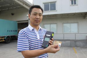 20110523sagawa1 - 佐川急便/上海市内での代金引換サービスに「銀聯カート」決済開始