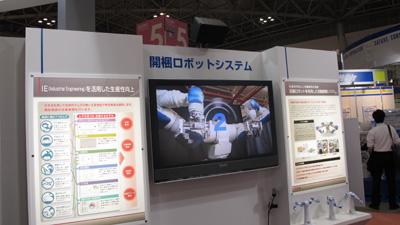 20110615robo4 - ロボット/物流現場で自動開梱