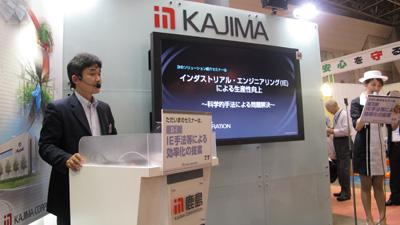 20110615robo5 - ロボット/物流現場で自動開梱