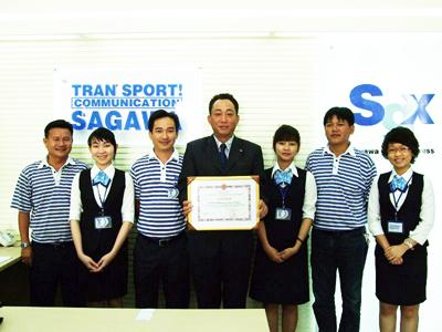 20110905sagawa.jpg