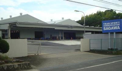 20110920sagawa2.jpg