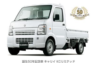 20111011suzuki.jpg