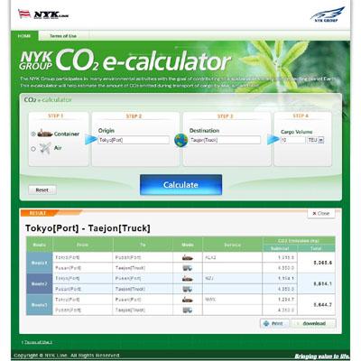 20111017nyk - 日本郵船/輸送中のCO2排出量をオンラインで確認可能に