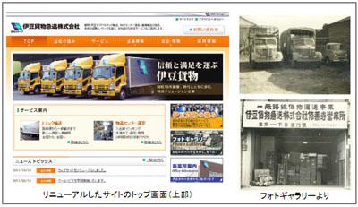 20111018izukyu.jpg