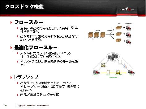 20111026infor12.jpg