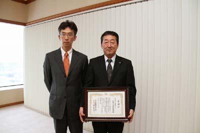 20111027sagawa - 佐川急便/トヨタ自動車から「燃費向上活動優良賞」を受賞
