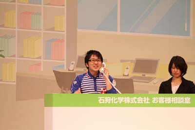 20111031sagawa2 - 佐川急便/電話応対コンクールで受賞