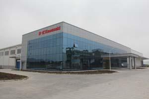 20111102kawasakig - 川崎重工/中国で建設機械用油圧機器の新工場稼働
