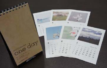 20111125hankyuhan - 阪急阪神エクスプレス/設立2周年で卓上カレンダー