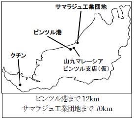 20111207sankyu.jpg