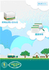 20120104yamato1 - ヤマト運輸/iPhone用の荷物問合せアプリ、提供開始