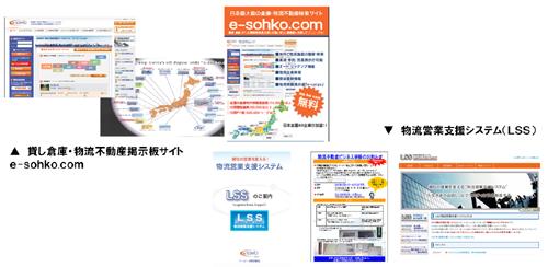 20110210hayasaki6.jpg
