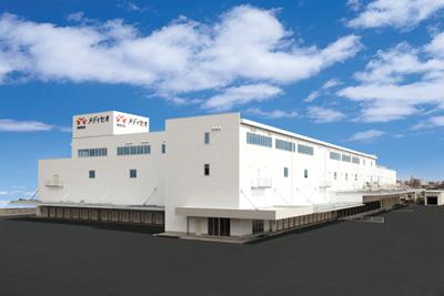 Medipal Nagoya ALC